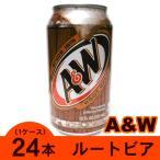 A&W ルートビア355ml×24本 (1ケース)