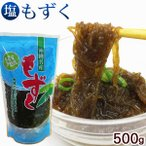 塩もずく500g (レターパック発送可) |沖縄産モズク 太もずく|