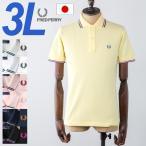 フレッドペリー ポロシャツ 日本製 ラインポロ F1528 限定ラージサイズ FRED PERRY メンズ 大きいサイズ ポロ