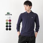 ラコステ ポロシャツ 日本製 ロングスリーブポロ 長袖ポロ L1312 LACOSTE LONG SLEEVE POLO SHIRT 送料無料