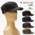 LACOSTE メンズ&レディース ドゴールキャップラコステ 帽子 ワーク キャップ男女兼用