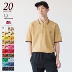 ショッピングモッズ フレッドペリー ポロシャツ 英国製 FRED PERRY M12N ホワイト/ブライド/ビビッドカラー