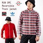 アディダス オリジナルス RUN DMC リバーシブル トラックジャケット adidas Originals ジャージ トラックジャケット