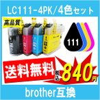 Brother ブラザー LC111-4PK LC1...