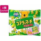 ロッテ/コアラのマーチ(チョコ)シェアパック 10袋×14パック