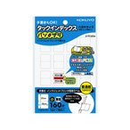 コクヨ/タックインデックス〈パソプリ〉 小18×25無地/タ-PC20W