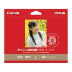 キヤノン / 写真用紙・光沢ゴールドL判 400枚 / GL-101L400