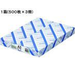コクヨ / KB用紙(共用紙)ホワイト再生紙 A3 500枚×3冊 / KB-KW38