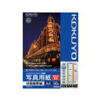 コクヨ / インクジェット写真用紙 高光沢厚手A4 50枚 / KJ-D11A4-50