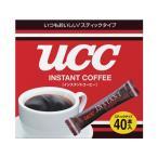 UCC / インスタントコーヒースティック 40本入