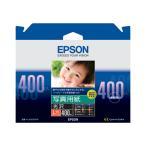 エプソン / 写真用紙 光沢 L判 400枚 / KL400PSKR
