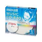 日立マクセル / 音楽用CD-R700MB ホワイトレーベル 5枚 / CDRA80WP.5S
