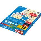 コクヨ / カラーレーザー&カラーコピー用名刺カード 100シート / LBP-VC15