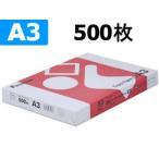 コピー用紙 A3 500枚 コピーペーパー EX