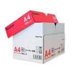 コピー用紙 A4 2500枚 コピーペーパー EX 1900円以上で送料無料