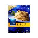 日清フーズ/青の洞窟 2種のチーズのカルボナーラ 140g