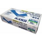 エステー/ポリエチレン手袋ロングタイプ フリーサイズ ブルー 30枚/No.944B