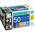 エコリカ/エプソン用リサイクルインクカートリッジIC6CL50+黒