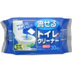 協和紙工/流せるトイレクリーナー 厚手 30枚/15-054