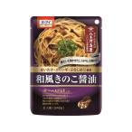 日本製粉 オーマイ 和風きのこ醤油