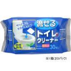 協和紙工/流せるトイレクリーナー厚手 30枚*20パック/15-054