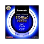パナソニック/ツインパルックプレミア 丸菅85形 クール色/FHD85ECWL