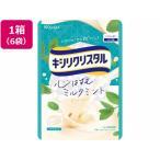春日井/キシリクリスタル ミルクミントのど飴 71g×6袋