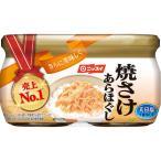 日本水産/焼きさけあらほぐし50g×2個パック