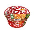 日清食品/どん兵衛天ぷらそばミニ東 46g