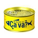 岩手県産/サヴァ缶 国産サバのオリーブオイル漬け 170g