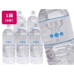 水の故郷 安曇野 2L 6本 HEM2-KINIA (ミネラルウォーター 天然水 軟水 飲料水 国産 2リットル ペットボトル)