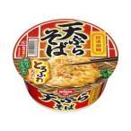 日清食品/日清御膳 天ぷらそば 81g