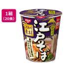 日清食品/日清の江戸そば 75g×20食
