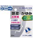 【第2類医薬品】薬)ユースキン製薬/ユースキン トーヒル 20mL