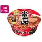 明星食品/チャルメラどんぶり 中華そば 貝だし醤油 12食