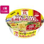 エースコック/ロカボデリ リンガーハットの長崎ちゃんぽん 糖質オフ12食