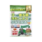 イトスイ/カメのごはん 納豆菌 450g+50g