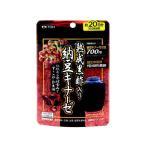 井藤漢方製薬/熟成 黒酢入り 納豆キナーゼ 60粒