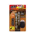 井藤漢方製薬/熟成 黒酢入り 納豆キナーゼ 60日分