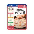 【お取り寄せ】アサヒグループ食品/バランス献立 鶏肉のクリーム煮