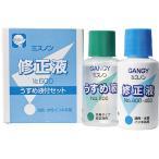【お取り寄せ】カズキ高分子/修正液ミスノン NO.600 うすめ液付/SN-0090