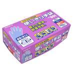 エステー/ニトリル使いきり手袋 粉なし ブルー M 100枚/NO.991
