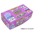 エステー/ニトリル使いきり手袋 粉なし ブルー L 100枚/NO.991