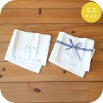 ベビー布団 カバー ミニサイズ 日本製 洗える 綿100% サンデシカ 掛け布団 70×85cm 送料無料 ココデシカ 洗い替え 無添加 ガーゼ