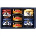 送料無料 お歳暮 マルハニチロ 缶詰・瓶詰セット BZ-5BZ-5 ※(注)北海道・沖縄・離島は配達不可