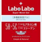 ラボラボ(Labo Labo) スーパーモイストゲル 60g