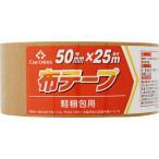 軽梱包用 布テープ(ガムテープ) 幅50mm×長さ25m