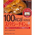 大塚食品 マイサイズ スパイシーチキンカレー 140g