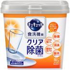 食器洗い乾燥機専用 キュキュット クエン酸効果 オレンジオイル配合 本体 680g