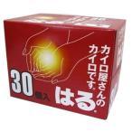 【在庫限り】カイロ屋さんの貼るカイロ 30個入り※旧パッケージ品